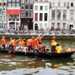 איפה ללון בטיול בהולנד